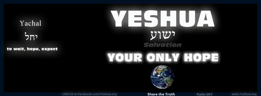 Yeshua, Your Only Hope