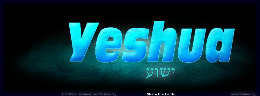 Yeshua : Living Water